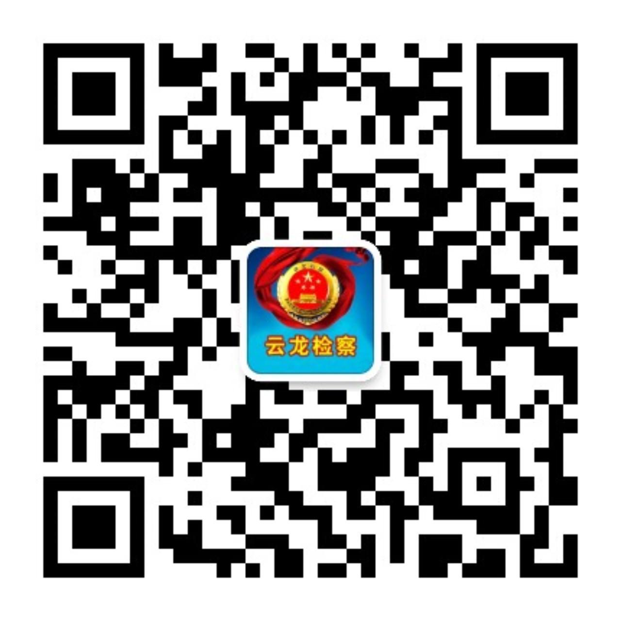 qrcode_for_gh_e70efab30d6b_430 (1).jpg